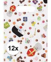 Moderne sinterklaas feestzakjes stuks snoepjes print 10096701
