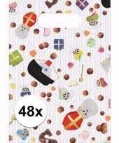 Moderne sinterklaas feestzakjes stuks snoepjes print 10096704